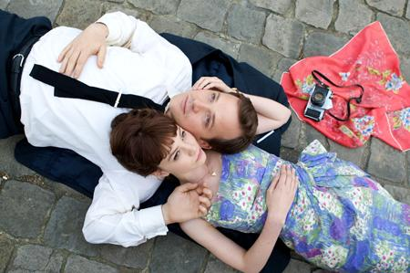 courtesy of pastemagazine.com
