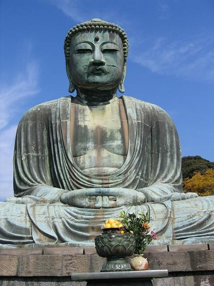 The Great Buddha of Kamakura Japan-Cajigas took this photo while traveling in Japan for three weeks as a Japan Fulbright Memorial Fund Scholar.
